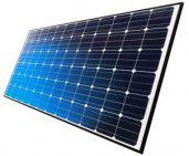 Ульяновская районная больница теперь работает на солнечных батареях